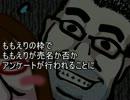 【ニコニコ動画】【よっさん】バイメー!バイメー!バイメー!【ももえり】を解析してみた