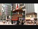 巡行終盤、新町~四条通の長刀鉾/2013年祇園祭