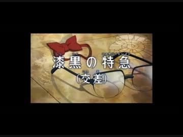 名探偵コナン(第2シーズン) | 第54話 ゲーム会社 …