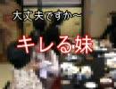【ニコニコ動画】MEGWIN TV  ~姪っ子にお年玉~を解析してみた