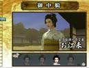 自分用大奥記part21.8 / おまけSpecial(4/4) thumbnail