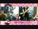 【矢澤にこ】まほうつかいはじめました!二人で弾いてみた【誕生祭】 thumbnail