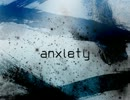 【トラック提供】anxiety【オリジナル曲】
