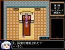 天地を喰らう1RTA_3時間53分0秒_part4/8