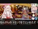 【ニコニコ動画】【東方卓遊戯】さとりとサタスペ卓上日話1-6【サタスペ】を解析してみた