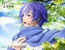 オリジナル曲「そよぐ真昼の歌」 KAITO