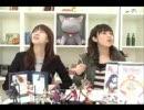 舞-乙HiME アリカ&ニナの乙女ちっくTV 第30回