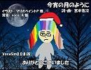 【ギャラ子】今宵の月のように【カバー】