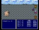 FF4 普通に?プレイ Part.4 「試練の山~ミシディア」