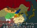 【HoI2】国民党よリレーでも永遠なれ 1938年【ゆっくり実況】
