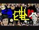 【ニコニコ動画】七色のヒサモト動画を解析してみた