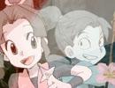 【RKRN】きりトモでメ.ル.ト【描き唄らん】 thumbnail