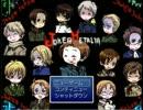 【APヘタリア】ジョーカーヘタリア Part3【ホラー脱出】