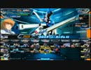 機動戦士ガンダム EXVSFB クロスボーンガンダムX3 thumbnail