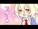 第27位:ブレイブルー公式WEBラジオ「ぶるらじH 第10回 ~「XBLAZE」発売記念スペシャル!! 君は新たな蒼を手に入れたか!?~ thumbnail