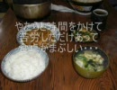 【ニコニコ動画】胡麻和えと鶏肉のレモン醤油煮込みを作ってみようを解析してみた