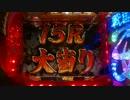【戦国乙女】ラウンド曲 見果てぬ夢 ノブナガバージョン
