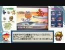 【ポケモンBW2】 パワポケパでランダムフリーpart5  【対戦実況】