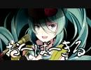 【ニコニコ動画】【初音ミク】ホップ!ステップ!即死!シアワセダンスデストラップを解析してみた