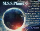 【FB歌+α】M.S.S.Planet(?)【アルバムクロスフェードデモ】 thumbnail