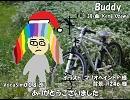 【ギャラ子】Buddy【カバー】