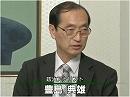 防人の道 今日の自衛隊 - 平成25年7月24日号