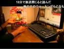 【ニコニコ動画】原宿系おしゃれクリエイターSUADAの日常を解析してみた
