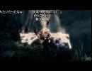NGC 『The Elder Scrolls V: Skyrim』 生放送 第82回
