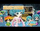 【初音ミク】アゲアゲなテーマ曲にのせて、「Project mirai 2」の魅力をまるっと大紹介!【Project mirai 2】