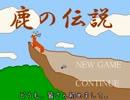 【ゆっくり実況】カオスなスタイリッシュ