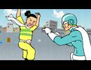 秘密結社鷹の爪 MAX 第15話「ストリートヒーロー」