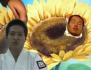 こっ↑ここ↓ポジ太郎 第1話(前編) thumbnail
