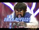 【世紀末バトルドーム】佃をとりもどせ!!【ツク斗の拳OPルス】