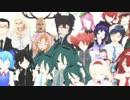 【第11回MMD杯本選】MMD で 福笑い【手書き風PV】 thumbnail