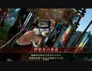 アリスと上海_VS_はぼりむ.mp4