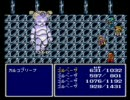 FF4 普通に?プレイ Part.8 「アガルトの村~ドワーフの城」