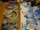 遊戯王で闇のゲームをしてみたZEXAL その90 【イナバVS中尾】 thumbnail