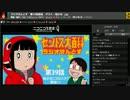 ラジオせんとす 第39回放送 ゲスト:転少女 thumbnail
