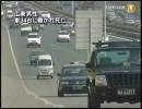 【新唐人】広東男性 車34台に轢かれ死亡