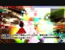 【ニコニコ動画】東方キャラと戯れる3Dゲーム製作 第12次中間報告 【配布開始!】を解析してみた