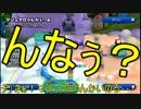 【実況】史上最も蹴落とし合うNewスーパーマリオブラザーズU【part18】