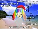 【ギャラ子】ENDLESS SUMMER NUDE【カバー】