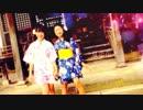 【むーん×なさ】夏恋花火【踊ってみた】 thumbnail
