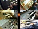 【ニコニコ動画】スーパーマリオブラザーズ を6人で演奏してみた(アレンジ)を解析してみた