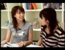舞-乙HiME アリカ&ニナの乙女ちっくTV Z 第32回
