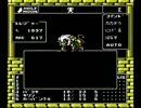 【デジタルデビル物語】ゆっくり救世主伝説 part03【女神転生Ⅱ】 thumbnail