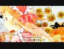 【櫻歌ミコ・響震路】F【PV付きオリジナル曲】