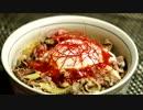 赤い牛丼♪ thumbnail