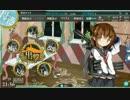 【艦隊これくしょん】ジャム島攻略作戦(4-1)クリア!【艦これ】