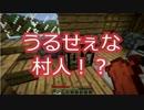 【実況】マイクラで食べた物しかリアルで食べられない縛り 2日目 thumbnail